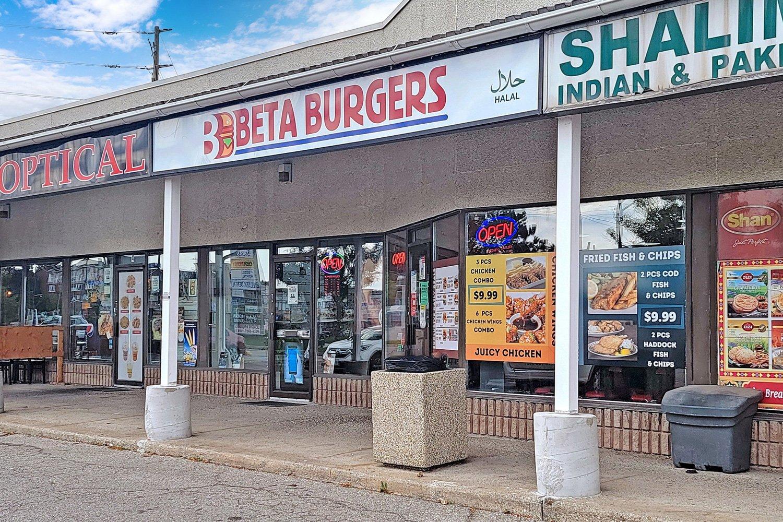Gourmet Burger Restaurant